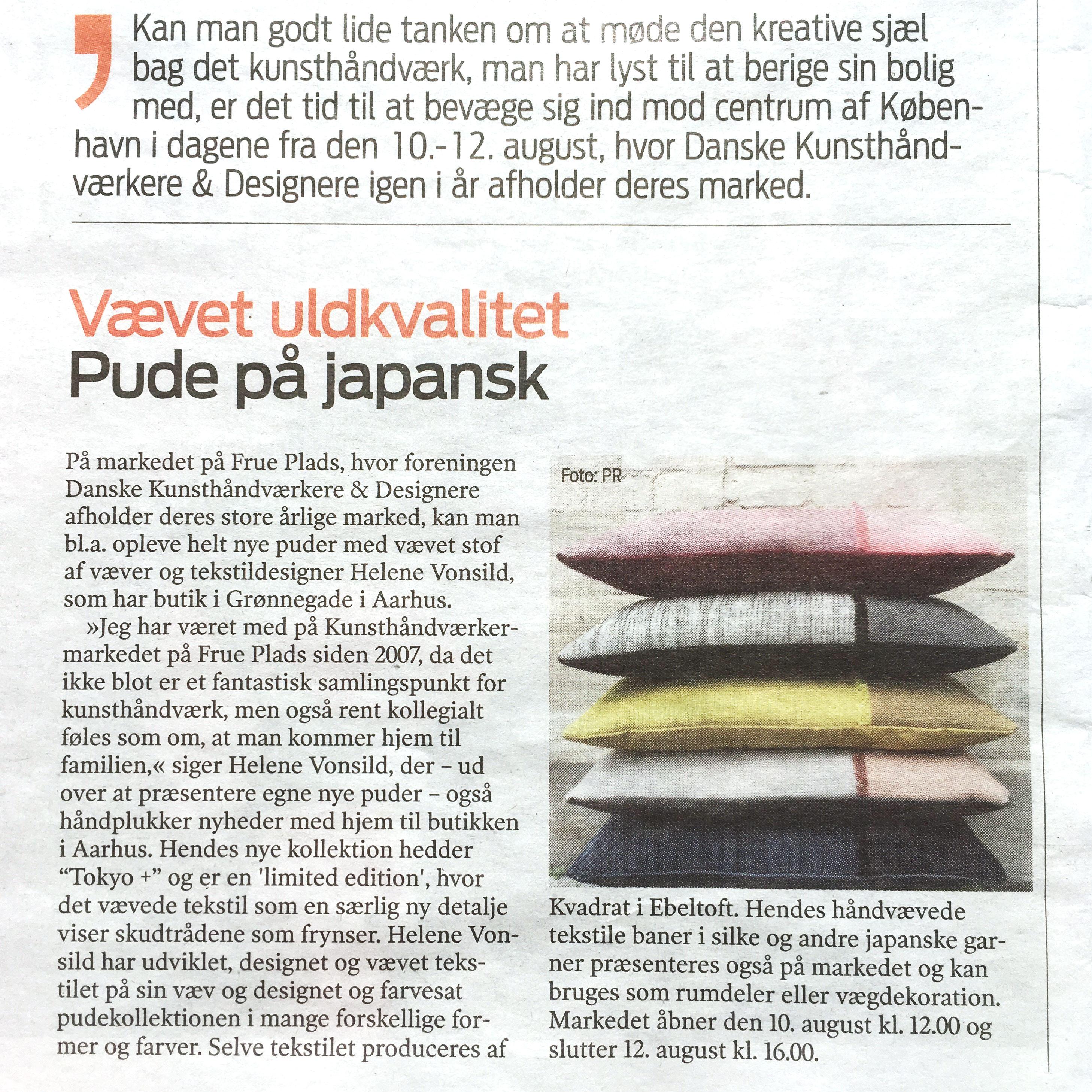 Spændende artikel fra JP om nye Tokyo + puder.